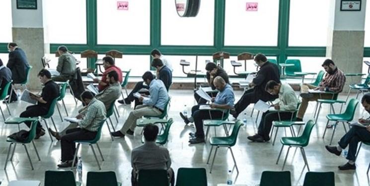 نتایج آزمون استخدامی ساعت 16 امروز اعلام می شود